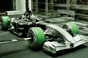 Проект для Формулы-1