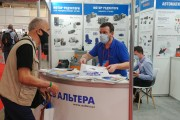 СВ АЛЬТЕРА взяла участь в Аква-Терм 2021